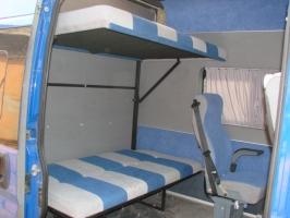 Двухъярусные диваны для иномарок